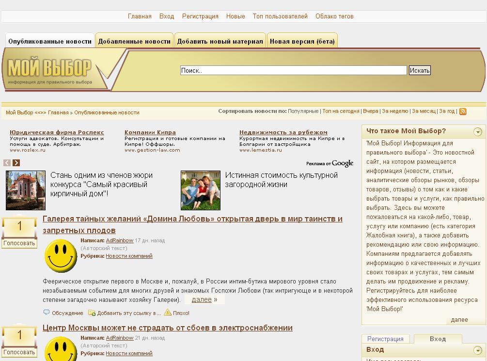 Маркетинг в социальных сетях - Дамир Халилов